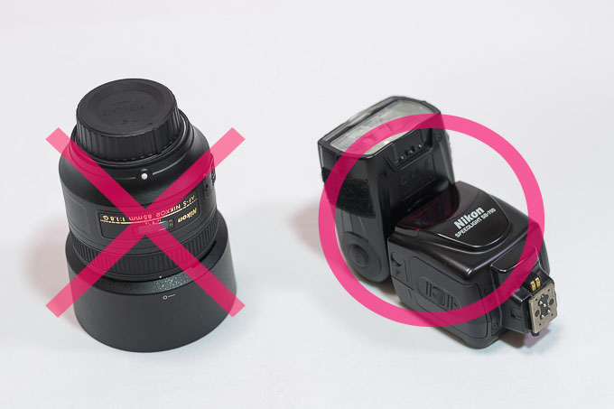 singlefocus-vs-speedlight