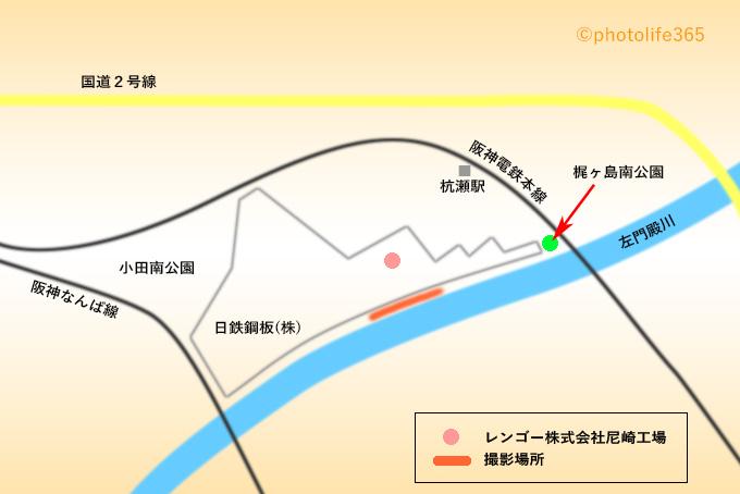 レンゴー株式会社尼崎工場夜景撮影ポイント案内図